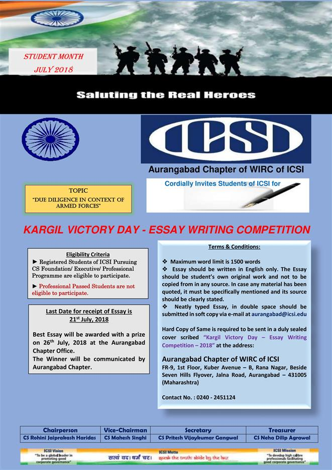 /media/portals/66/ESSAY%20WRITING%20COMPETETION%20-%202018_thumb.jpg